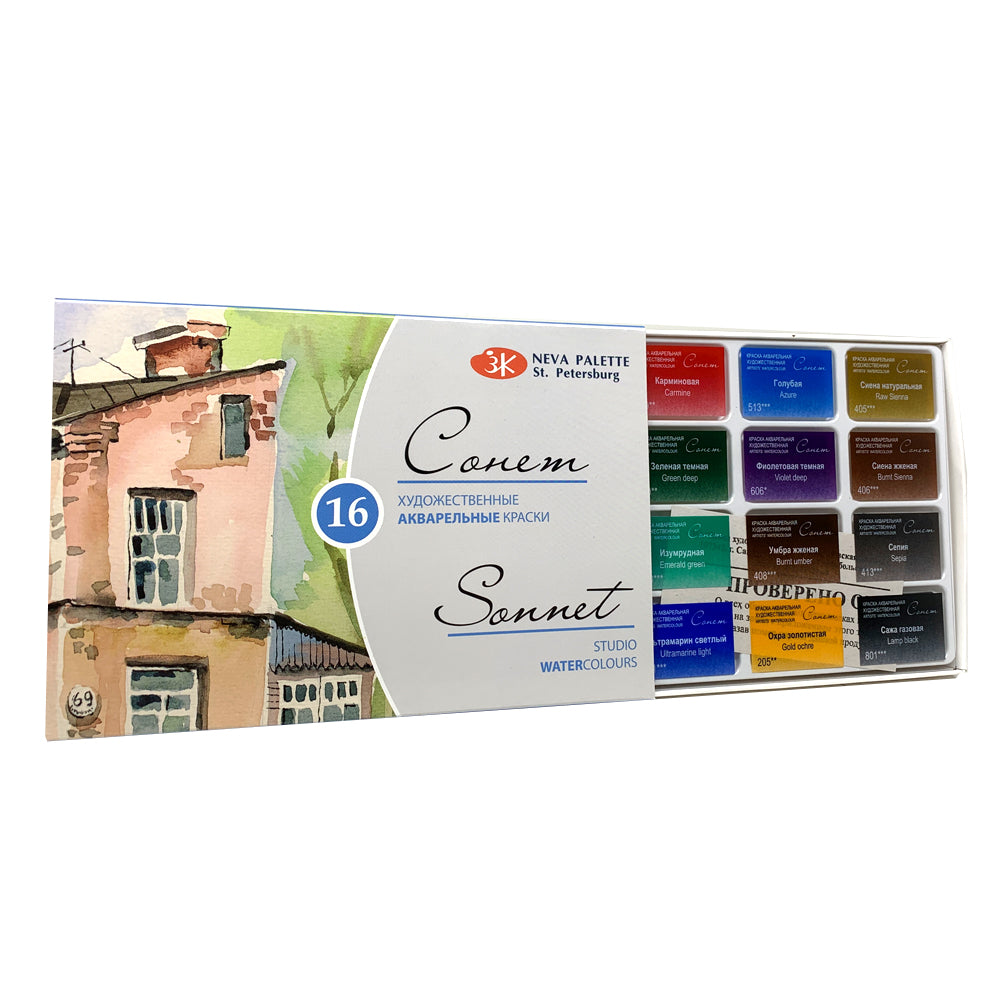 Studio Watercolors Set 16 Colors in Pans, Sonnet