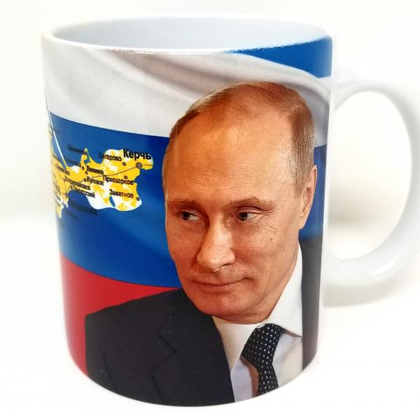 President Putin - Obama Crimea Tea & Coffee Souvenir Mug, 3.75''