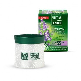 Phyto Night Face Cream Skullcap and Cloudberries 55+, 1.69 oz/ 50 Ml