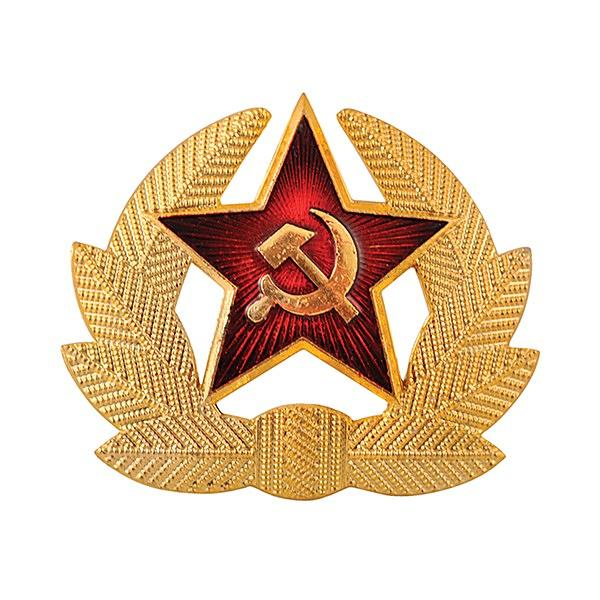 Red Five-Pointed Star Emblem with Hammer and Sickle