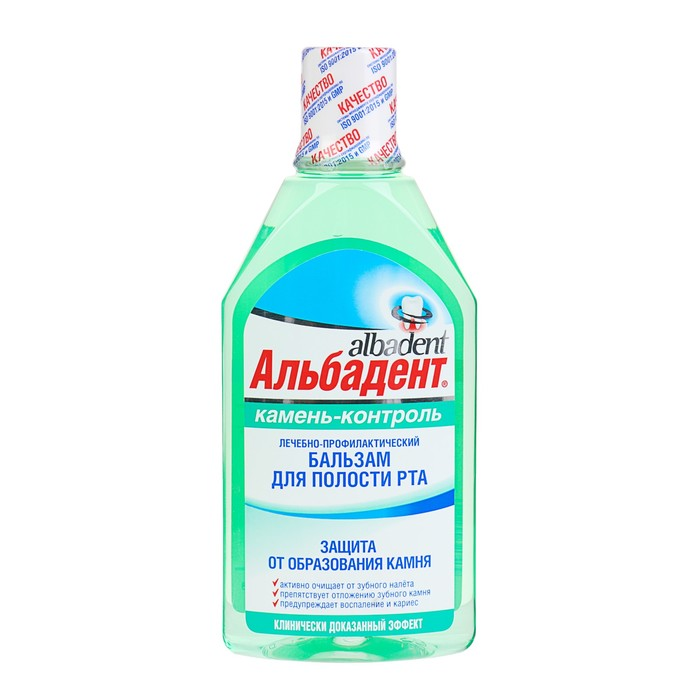 Albadent Mouthwash, Dental Сalculus - Сontrol, 13.53 oz/ 400ml