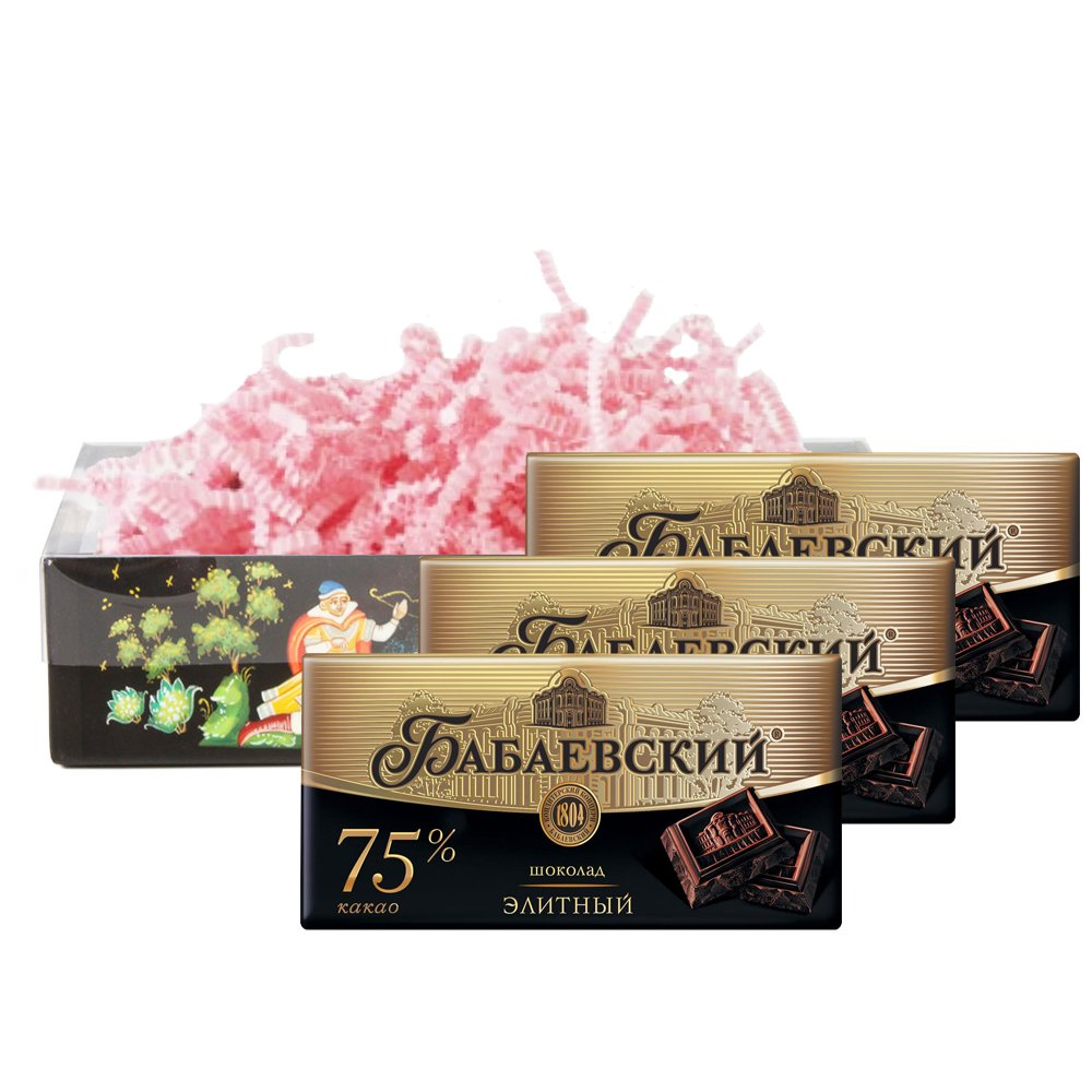 Set of Russian Elite chocolate 75% cocoa, 100g / 0.22 lb * 3 PCs, Babaevsky