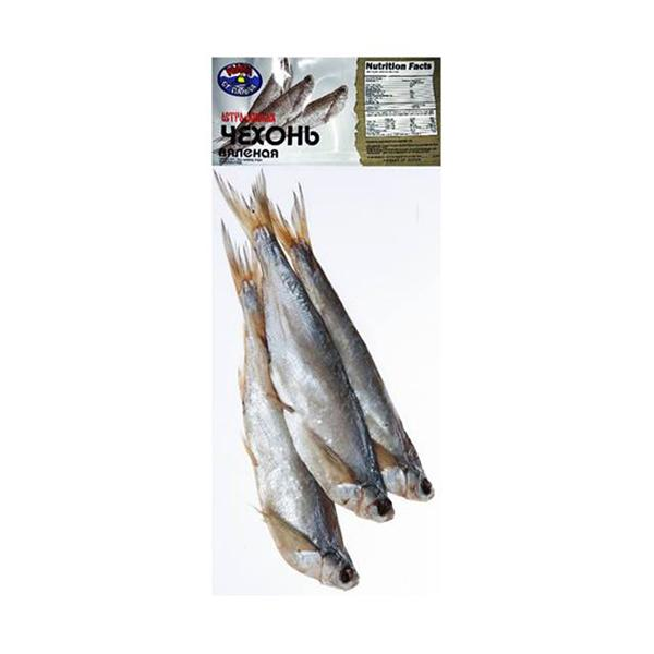 Dried Salted Chehon Sabre Fish, 0.8 - 1 lb