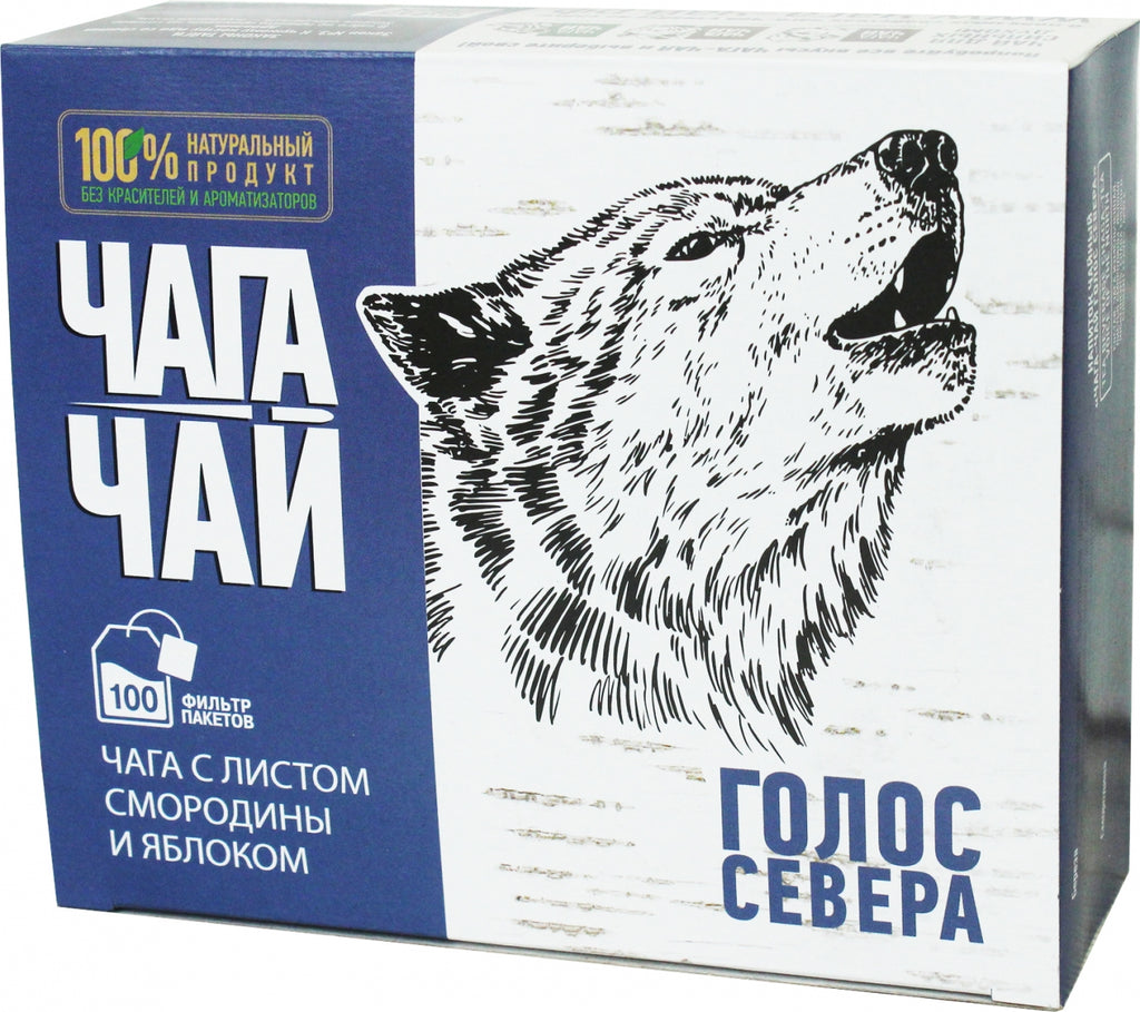 "Chaga-tea ""Voice of the North"" w/ Birch Chaga with Currant Leaf and Apple, 100 tea bags with a label, 150 g/ 0.33 lb"