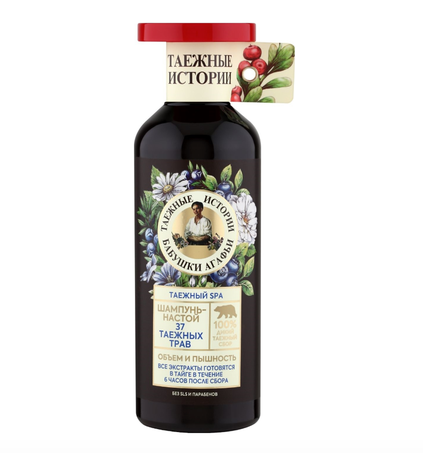 "Shampoo ""Taiga tales"" ""Infusion of 37 taiga herbs"" volume and splendor of hair, 16.91 oz/ 500 ml"