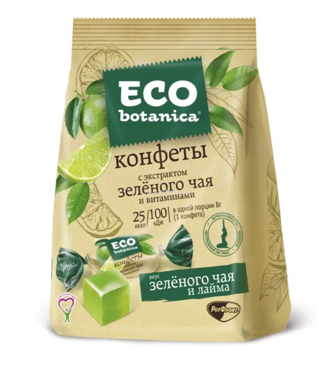 Jelly Sweets with Green Tea and lime Extract, ECO BOTANICA, 0.44 lb/ 200g