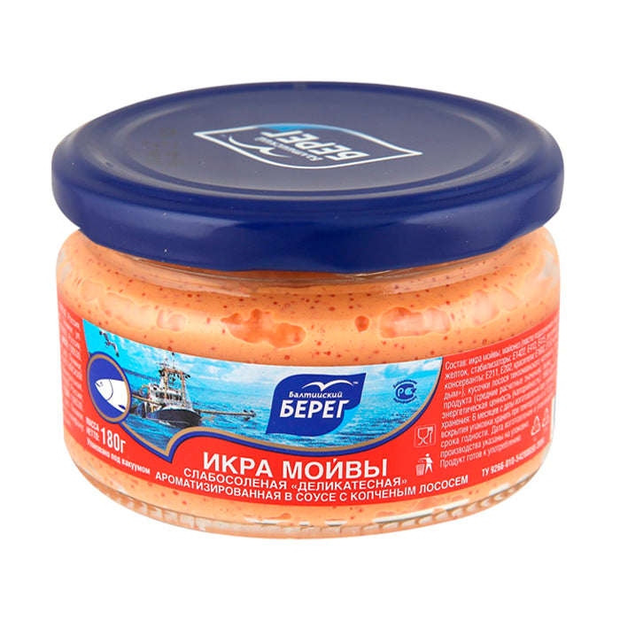Capelin caviar with smoked salmon in sauce 6.35 oz/ 180g