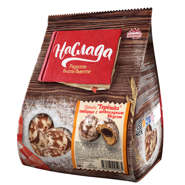 """Tereshka"" Gingerbread with chocolate flavor, 0.84 lb/ 380 g"