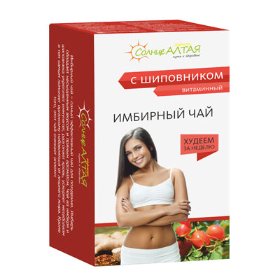 "Lose weight Ginger tea with rosehip, "", 1.5 g*20 sachets"