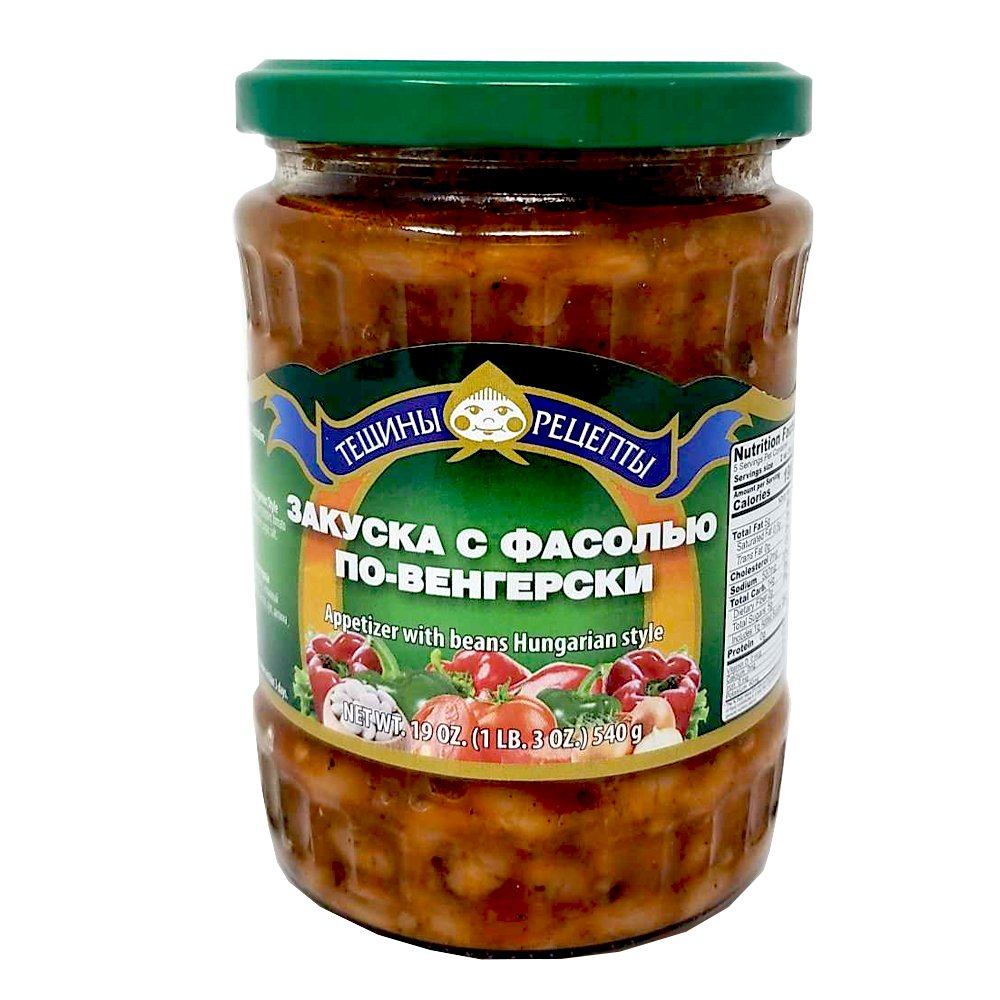 Appetizer w/ Beans Hungarian Style, Teshcha's Recipes, 1.19 lb/ 540 g