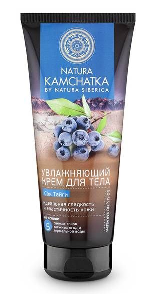 Nourishing Body Cream Taiga Juice Natura Kamchatka by Natura Siberica 200 ml