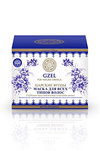 Hair Mask Tsar's Berries w/ Cranberry and Sea Buckthorn  for All Hair Types (Gzel), 4 oz/ 120 Ml