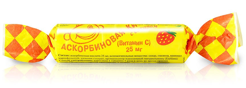 "Ascorbic Acid ""Askorbinka"", Strawberry, 10 Tab"