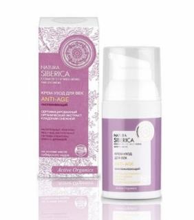"Eye Cream Care ""Rejuvenating"" by Natura Siberica, 1 oz/ 30 Ml"