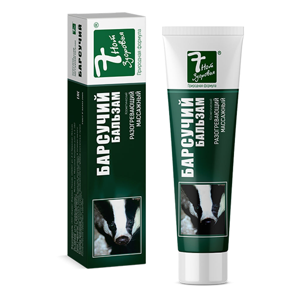 "Warming Massage Balm ""BADGER"", 1.69 oz/ 50ml"