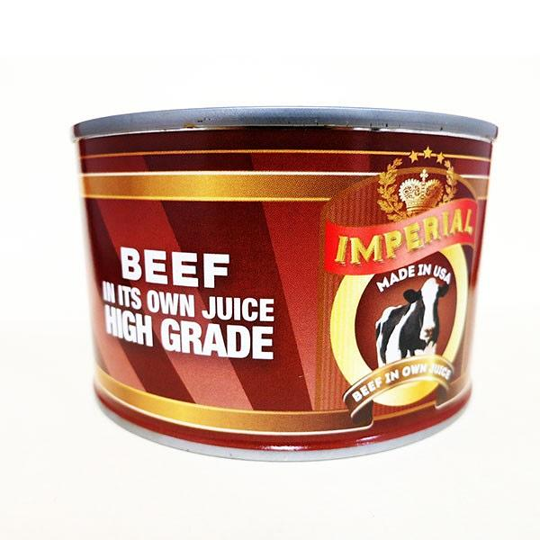 High Grade Beef in Its Own Juice, 14.1 oz / 400 g