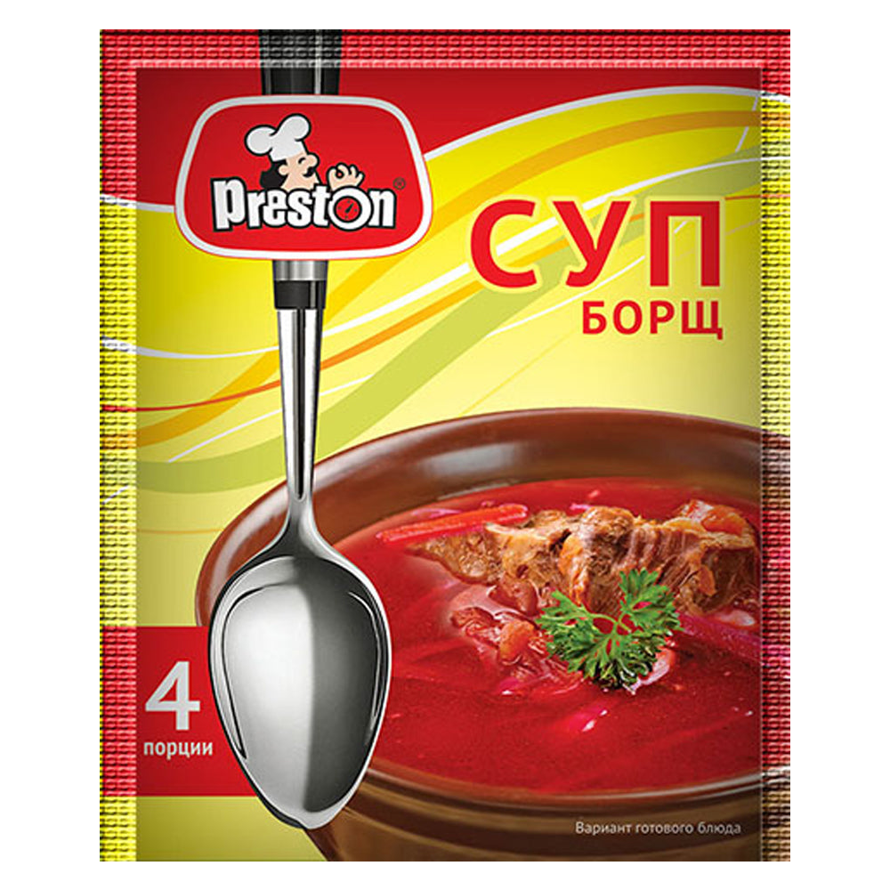 Soup Borscht (10 minutes of cooking), 0.11 lb/ 50g