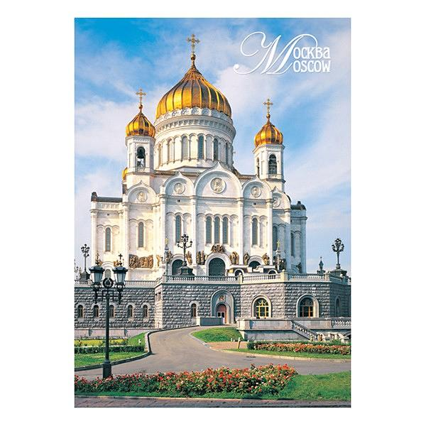 "Notebook ""Moscow"" A6, 160 Pages"