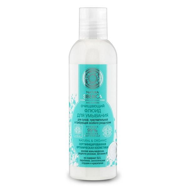 Cleansing Face Fluid for Dry and Sensitive Skin (NATURAL & ORGANIC), 5.07 oz/ 150 ml