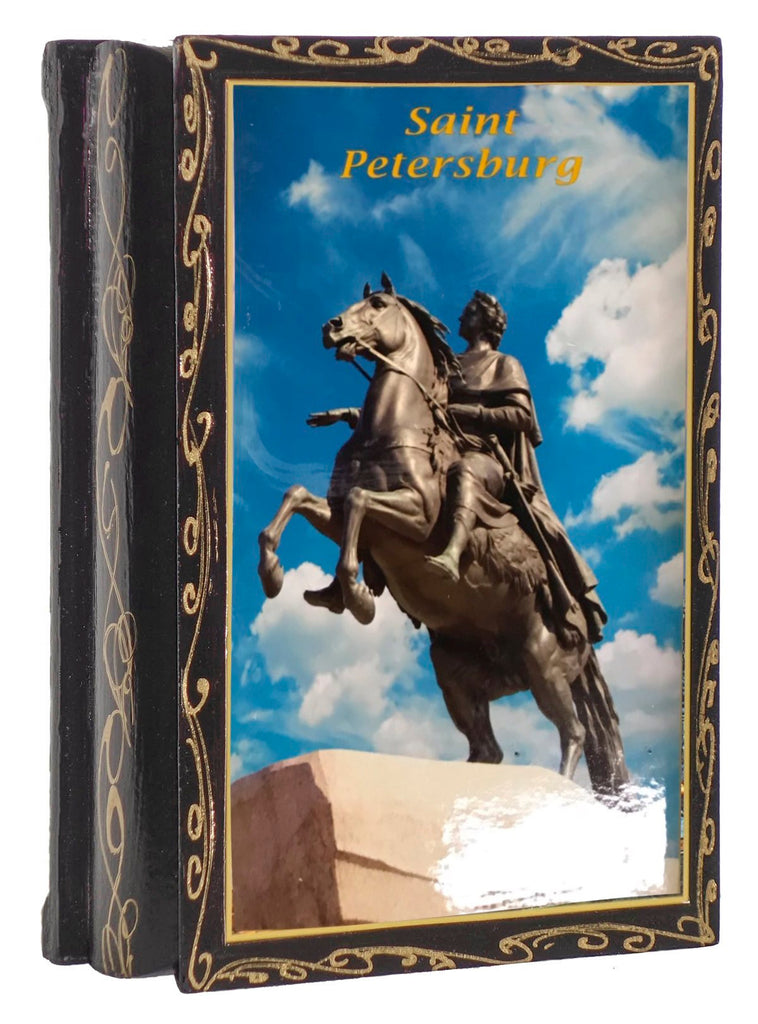 "Assorted chocolate and caramel candies in a gift box ""The Bronze Horseman"", 0.5 lb"