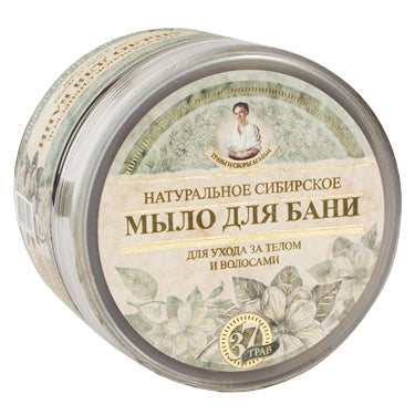 Natural Siberian Bath Black Soap for Body and Hair, 16.9 oz/ 500 Ml
