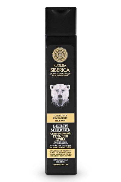 White Bear Super Refreshing Shower Gel, 8.45 oz/ 250ml