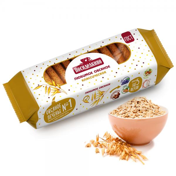 Posidelkino Russian Traditional Oatmeal Cookies, 11.29 oz / 320 g