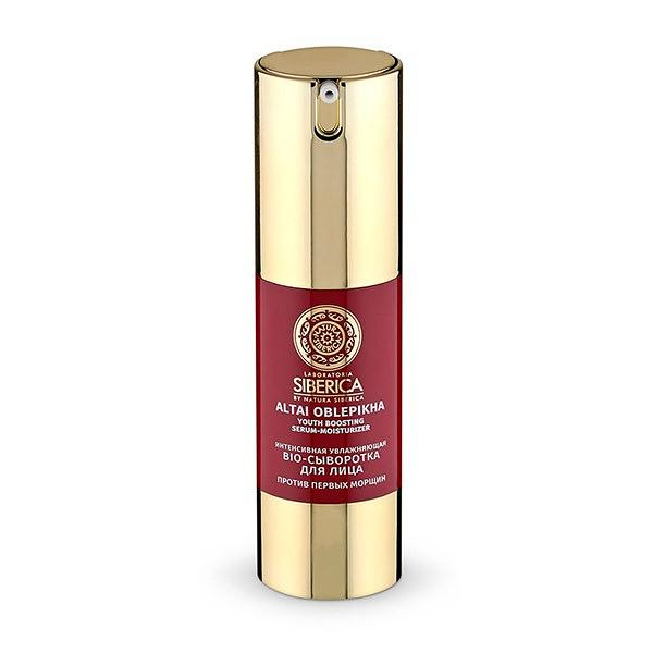 Intensive Moisturizing Bio-Serum for the Face against First Wrinkles, 1.01 oz / 30 ml