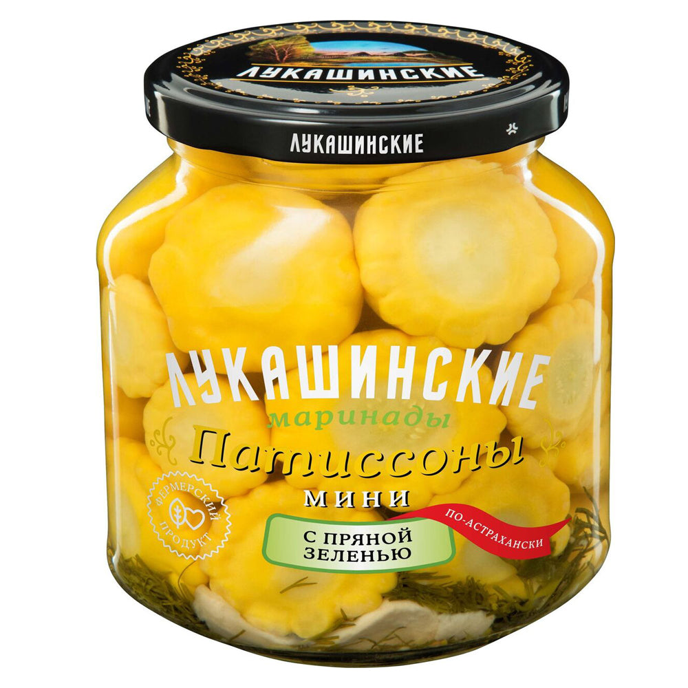 Patissons-Mini Pickled with Spicy Greens, Lukashinskie, 1.48 lb/ 670 gr
