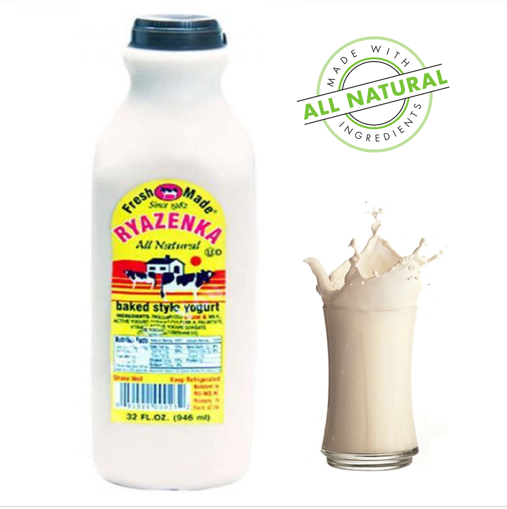 Natural Ryazhenka (Baked Milk Kefir), Fresh Made, 32 oz / 0.94 L