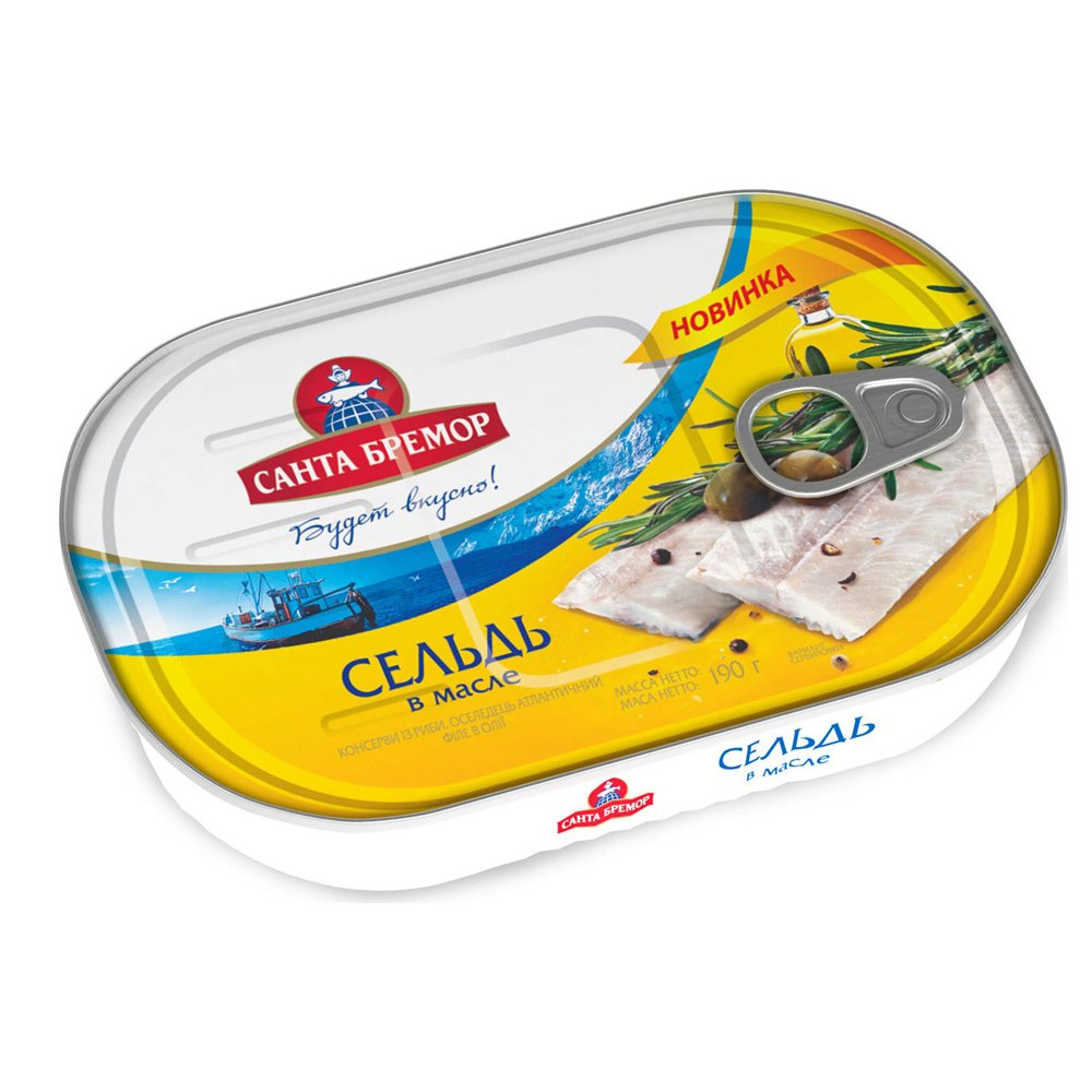 Atlantic Herring Fillet in Oil, 0.42 lb/ 190g