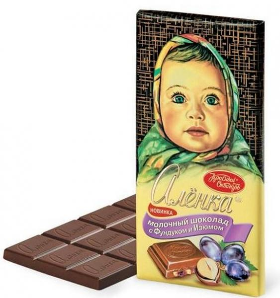 Alenka Milk Chocolate with Hazelnut and Raisin, 3.52 oz / 100 g