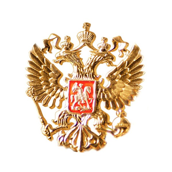 """Coat of Arms of Russia"" Badge"