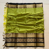 Didi Mehendi & Black Beautiful Soft Cotton Silk Saree With Blouse Piece ( Roshni-Mehendi-Black )