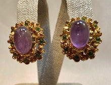 Load image into Gallery viewer, Amethyst and Peridot Earring