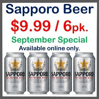 Sapporo 6 Pack 12oz. Can Special