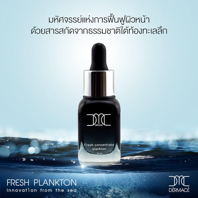 Dermace Fresh Concentrate Plankton Essence