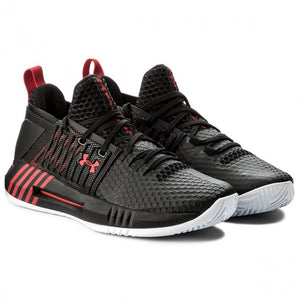 Under Armour 4 Low