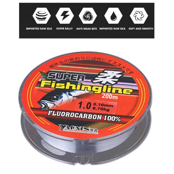 200M Nylon Fishing Line