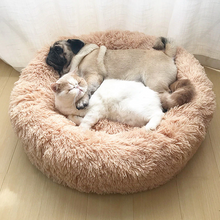 Load image into Gallery viewer, Comfy Calming Pet Bed™ - kartout.com