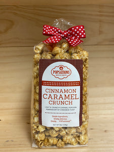 8oz Popcorn Ribbon Bag