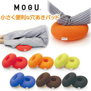MOGU Circle Pad - Lifeline Corporation