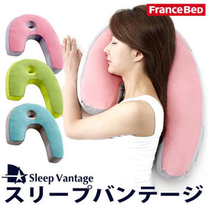 Sleep Vantage Pillow - Lifeline Corporation