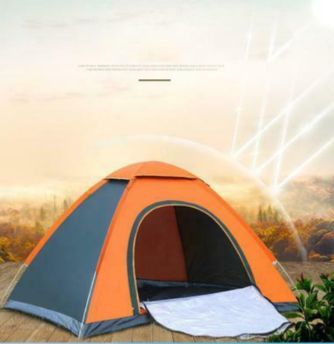 Instant Popup Oxford Camping Travel Hiking Sunshade Tent 1-2 Persons