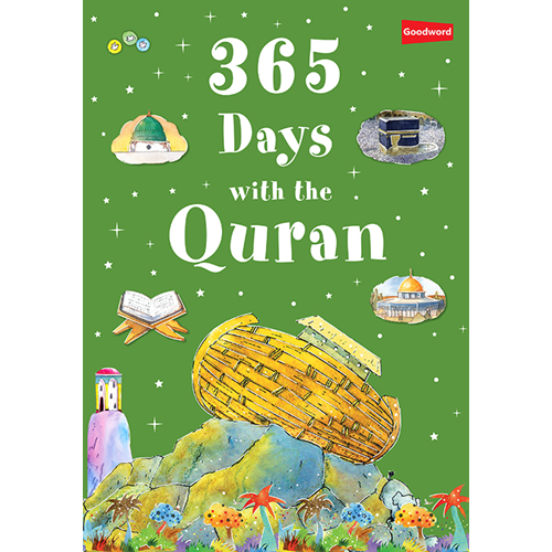 365 Days with the Qur'an