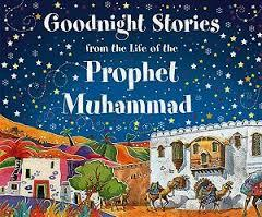 Goodnight Stories of Prophet Muhammad