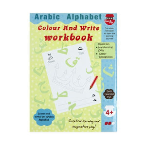 Arabic Alphabet Color & Write Workbook