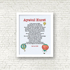 Ayat ul Kursi with Parachute (English) Print
