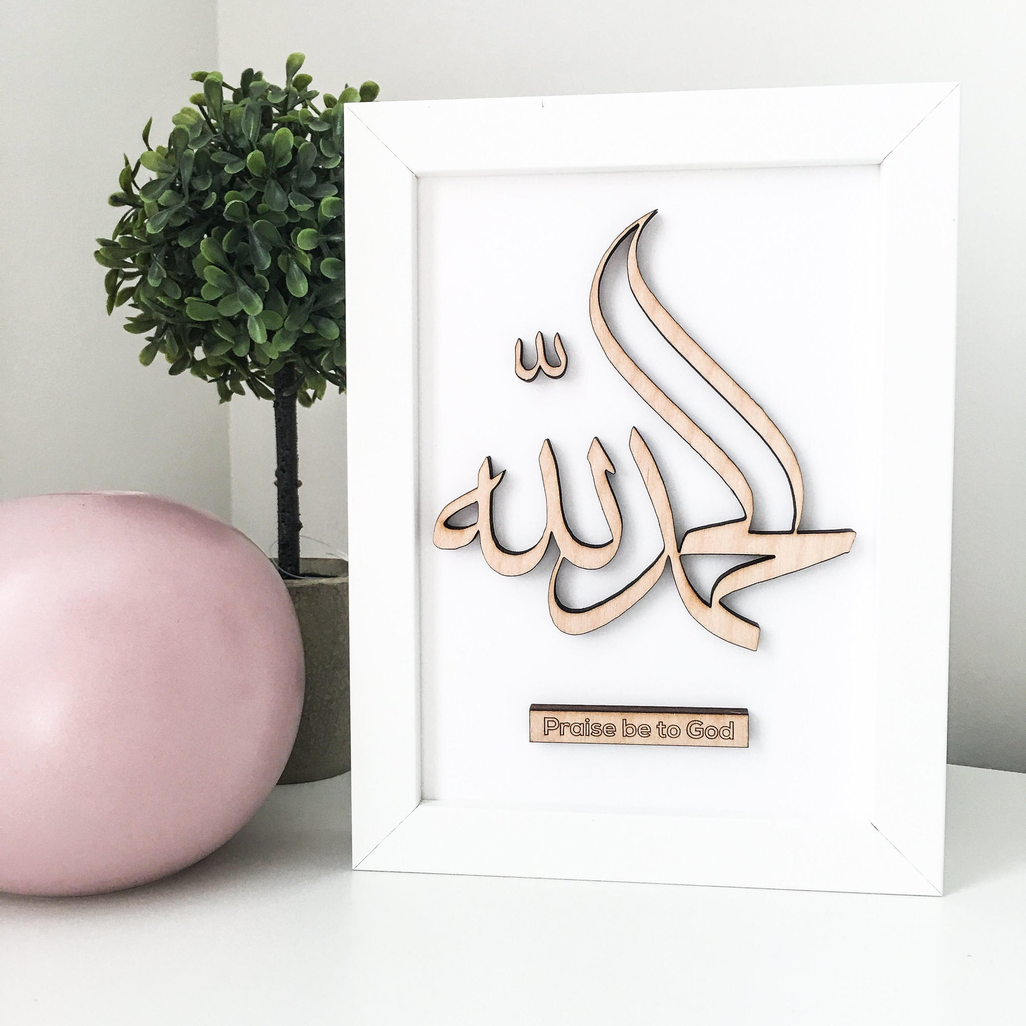Allhumdullilah Wooden Frame (2 Sizes Available)