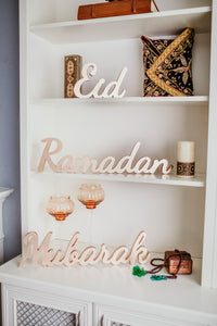 Ramadan/Eid Mubarak Decorative Sign (Each Sold Separately)